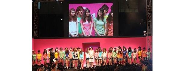 榮倉奈々さんのセブンティーン卒業式も兼ねた本イベント(中央が榮倉さん)