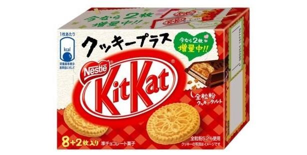 全粒粉のクッキータルト入り 9/7発売「ネスレ キットカット クッキープラス」