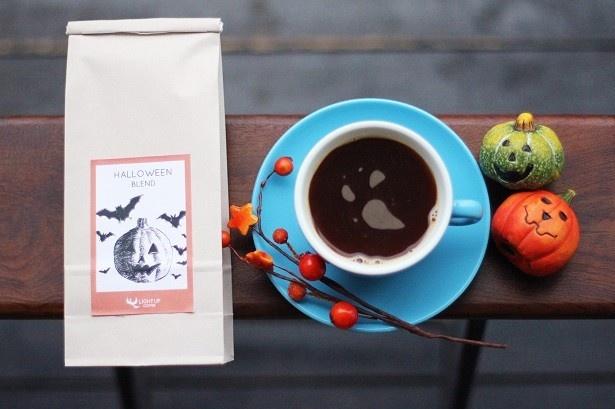 ハロウィン限定のコーヒー「ハロウィンブレンド」