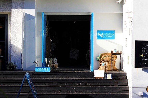 2014年7月にオープンした吉祥寺の自家焙煎コーヒーショップ