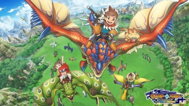 人気ゲームシリーズが原作の「モンスターハンターストーリーズ RIDE ON」