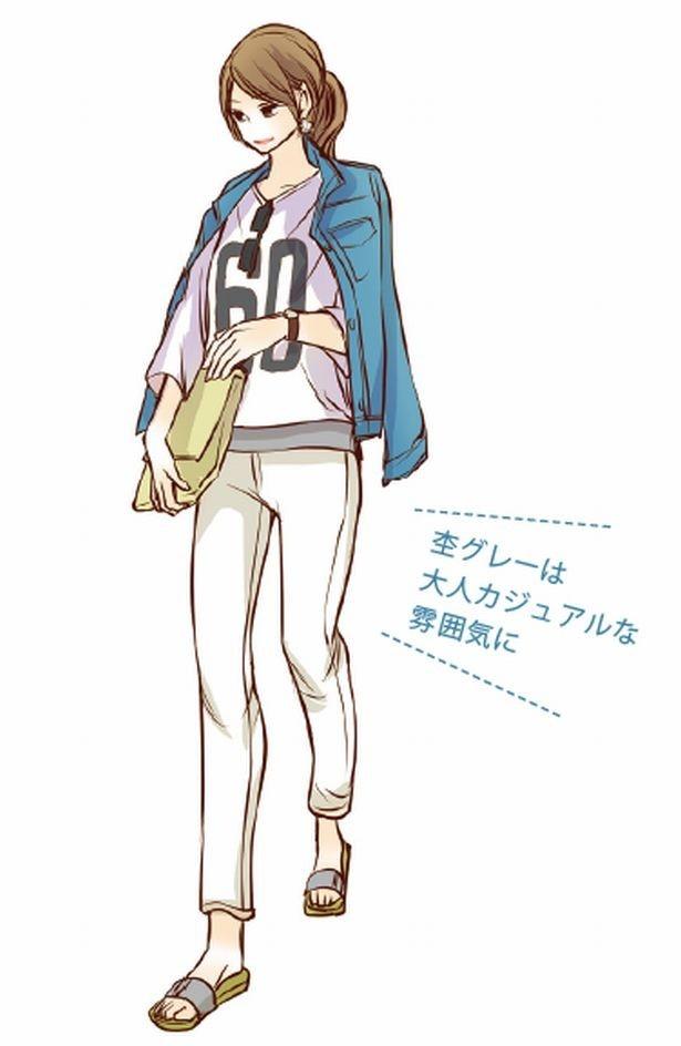 """【写真を見る】裾から""""チラ見せ""""したタンクトップ+ジャケット羽織りテクで、こんなにおしゃれ!"""