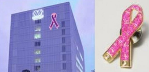 ピンクリボン活動を広めるため、 京都市のワコール本社ビルやワコール新京都ビルの壁面には「大きなピンクリボン」が掲出されているそう