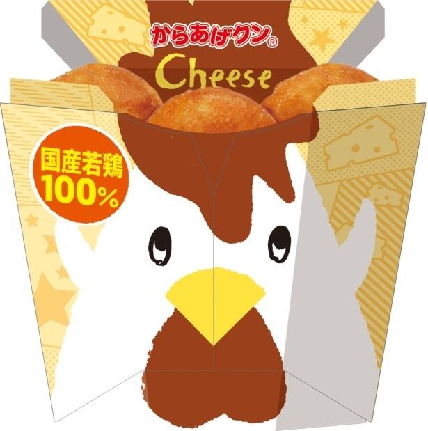 北海道産のチーズを使用した「からあげクン(北海道チーズ)」(216円)