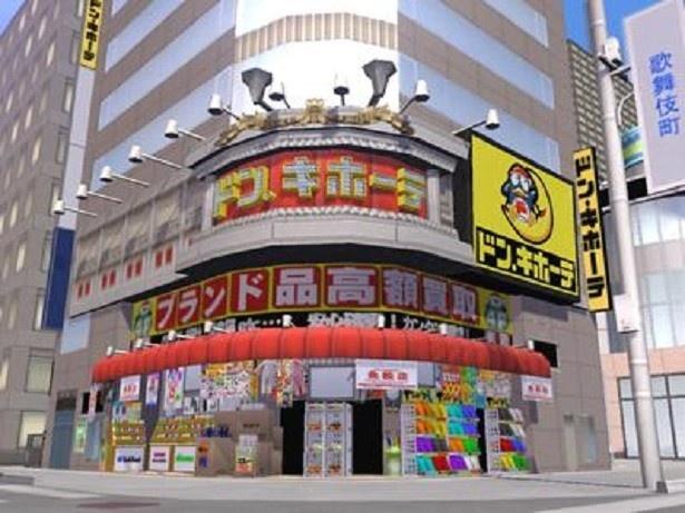 【写真を見る】ワクワク・ドキドキしながら買い物を楽しめるドン・キホーテ