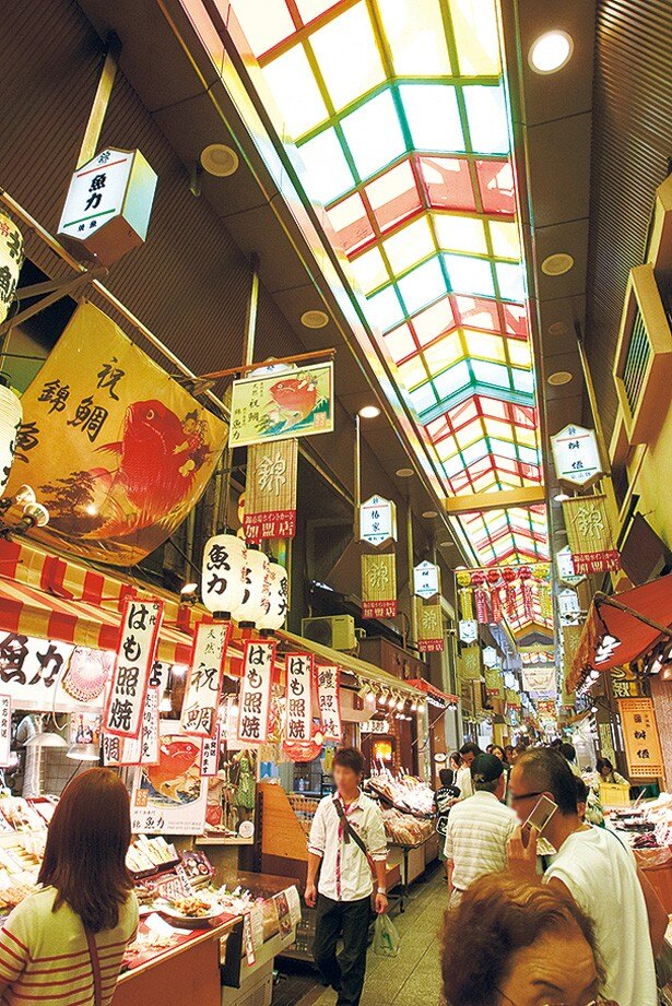 400年以上の歴史を持つ京の台所、錦市場