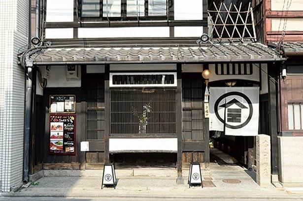 【写真を見る】錦市場公認イートインスペース「京町家 錦上ル」