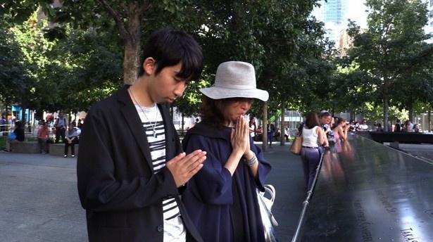 「9.11アメリカ同時多発テロ」で、夫を亡くした妻・杉山晴美さんと息子