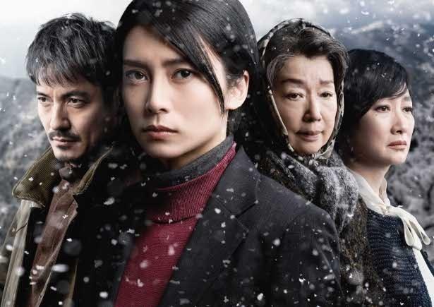 11月5日(土)に放送される「ABC創立65周年記念スペシャルドラマ『氷の轍』」