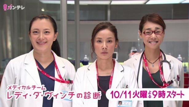 """カンテレは""""顔変え""""PRを作成。「―レディ・ダ・ヴィンチの診断」では相武紗季と白鳥久美子の顔を交換"""