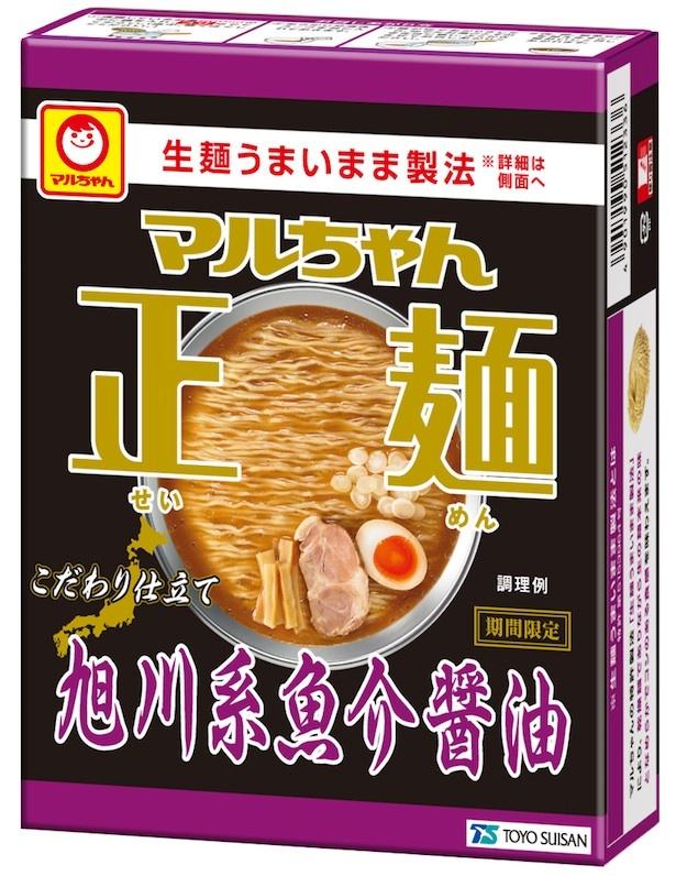 こだわりのポーク+魚介スープの「旭川系魚介醤油」