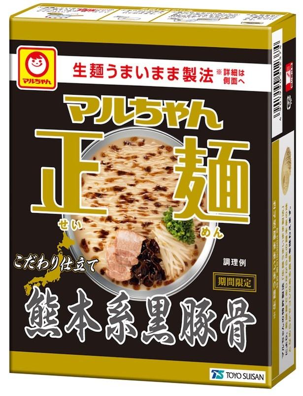 コクのあるスープがたまらない!こってり派におすすめ「熊本系黒豚骨」