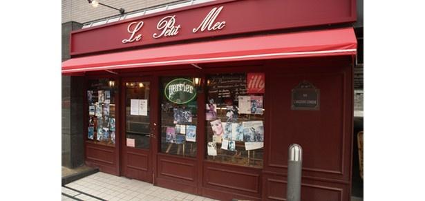 シンプルなハード系からボリューム満点の総菜系まで、幅広くラインアップ/Le Petitmec 今出川店