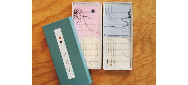 デザイン文具店・裏具とコラボレートした「日月菓」(864円)など、美しい色合いの和菓子が並ぶ/千本玉壽軒