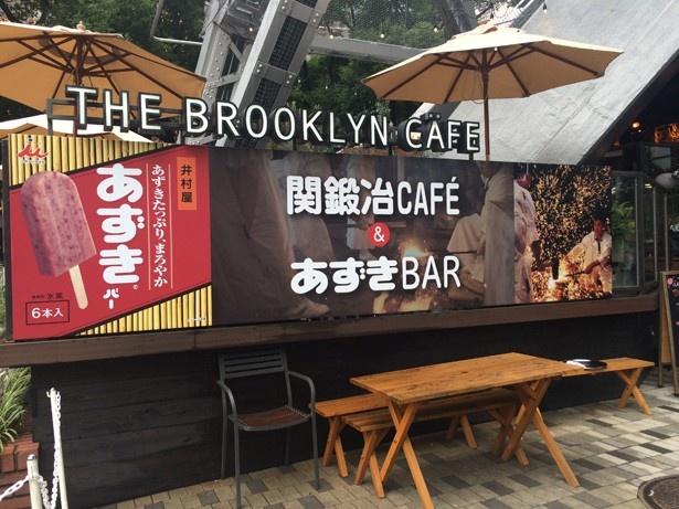 名古屋テレビ塔1階にオープン!看板もコラボカフェ仕様に