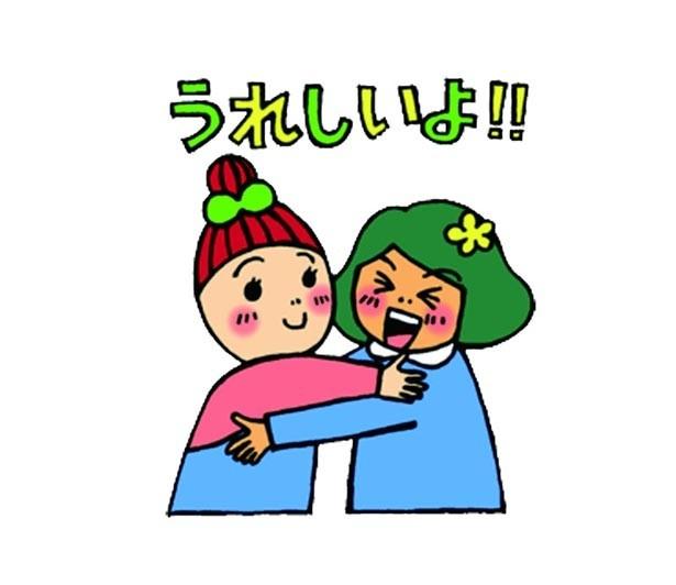 「主婦休みの日」公式キャラクターのニコ&イクコ(25日・1月、9月、5月)がLINEスタンプに