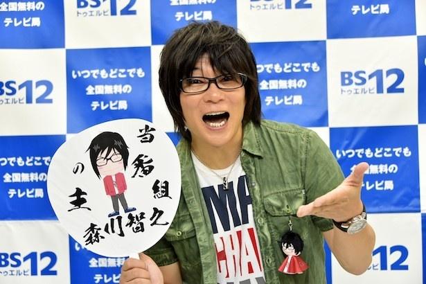森川智之のバラエティー番組「森川さんのはっぴーぼーらっきー」が、10月からシリーズ第4幕に突入する