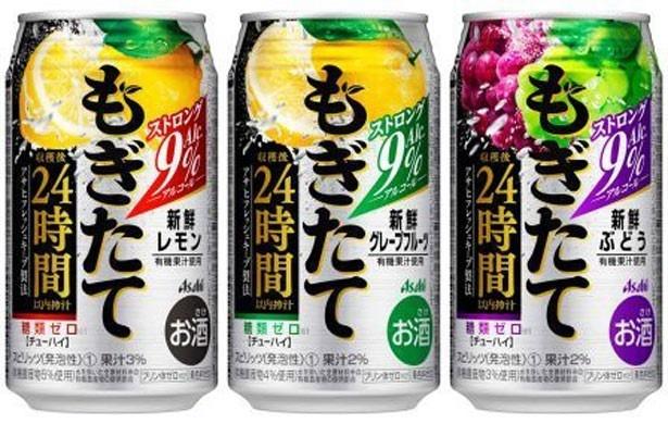【写真を見る】今年4月に発売された人気商品「新鮮レモン、新鮮グレープフルーツ、新鮮ぶどう、新鮮オレンジライム」