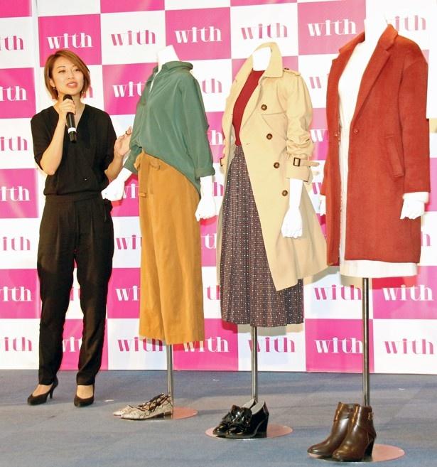 スタイリストの小山田早織さんがファッションについて解説した