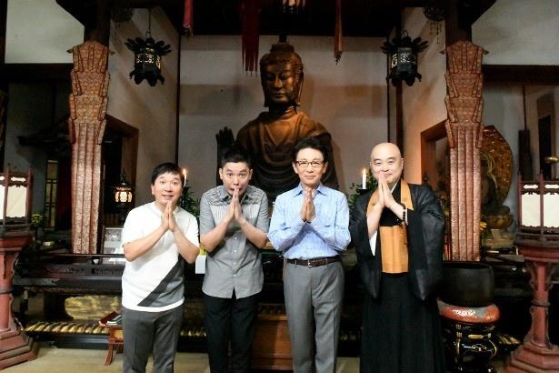 奈良を巡った爆笑問題、古舘はお坊さんならではの視点から、日本仏教の歴史をたどる