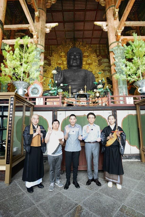 爆笑問題は3月末に「報道ステーション」を降板して以来、初めてテレビ朝日に登場した古舘と奈良を巡る