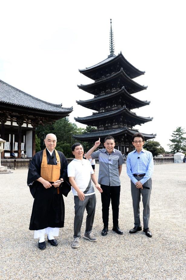 「興福寺」では、普段なかなか公開されない「北円堂」が今回特別に開扉される