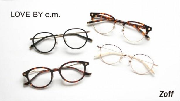 LOVE BY e.m.とのおしゃれなコラボメガネ