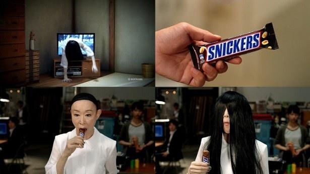 【写真を見る】貞子がお腹が減るあまりに、まるで大御所女優のような態度に豹変する新CM