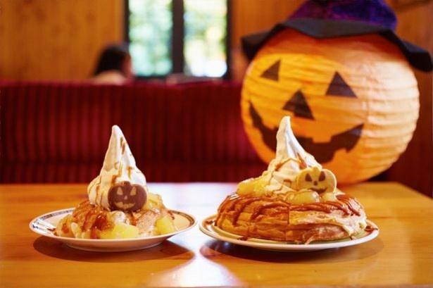 デートや休憩のついでにハロウィン写真が撮りたい人は、コメダ珈琲店へGO!
