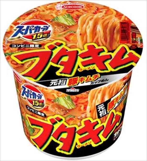 10月3日(月)から販売される「(コンビニ限定) スーパーカップ1.5倍 ブタキムラーメン」(税抜205円)