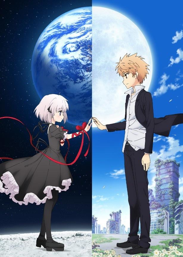 TVアニメ「Rewrite」第2期新キービジュアル&新CMが解禁。BD&DVD続刊情報も公開