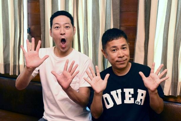 「シーズン10」への意気込みを語った東野幸治(左)、岡村隆史(右)