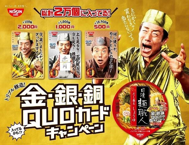 【写真を見る】「とにかく買わなきゃ!当たらないって!」と叫ぶ松岡修造氏