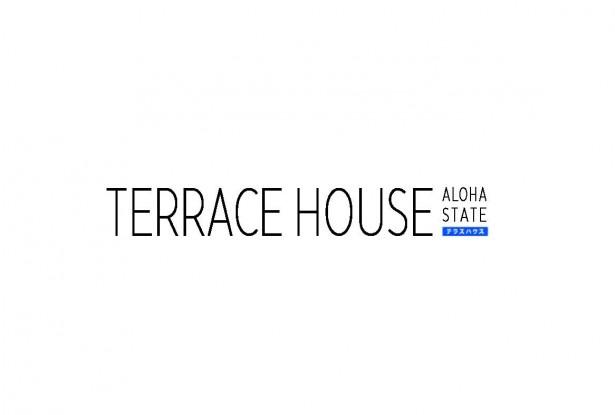 新シリーズ「TERRACE HOUSE ALOHA STATE」の番組ロゴ