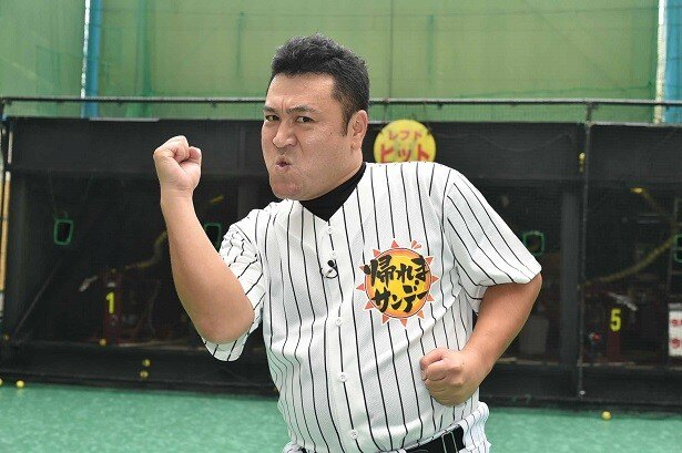 """10月9日(日)放送のMCは山崎弘也! 憧れのプロ野球選手らと""""バッティングセンターでホームラン打つまで帰れない""""に挑む"""