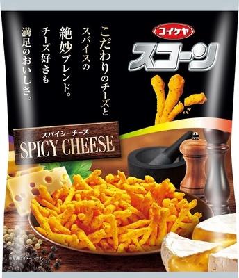 【写真を見る】株式会社湖池屋は9月26日(月)に「スコーン スパイシーチーズ」販売する