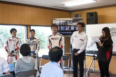 【写真を見る】開校式の様子。左から井口卓人、関口雄飛、脇阪寿一