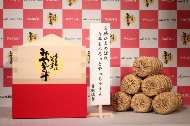 【写真を見る】新CMでは元気の良い香取慎吾の「今年もぺろっとやっちゃうよ」のセリフが飛び出す!