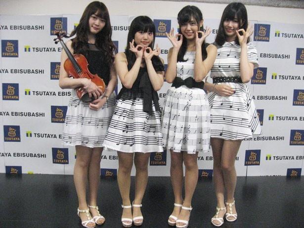 9月30日(金)にデビュー・ミニアルバム『アイオケ♪』をリリース!