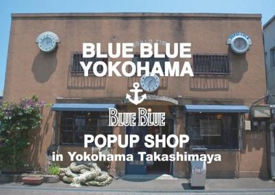 ブルーブルーヨコハマのポップアップショップが登場!