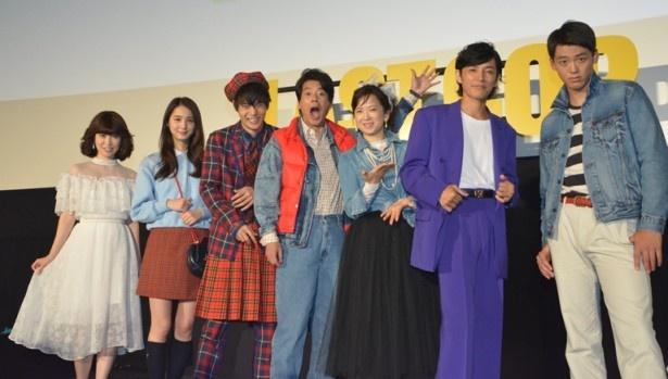 「ラストコップ」第1話の完成披露試写会に登場した唐沢寿明、窪田正孝ら