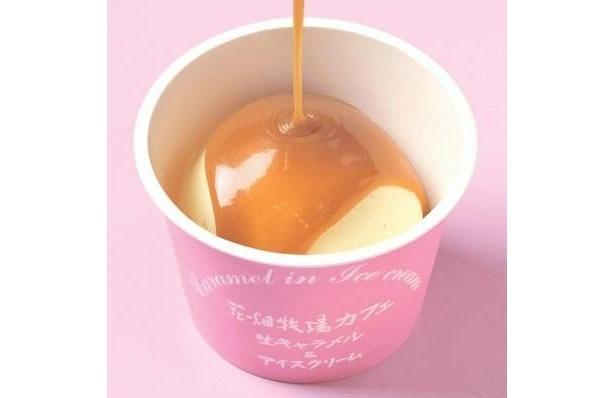 店頭でしか味わえない「ホットキャラメル・アイスクリーム」
