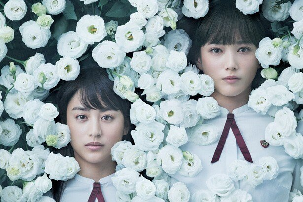 湊かなえのベストセラーを本田翼&山本美月主演で映画化