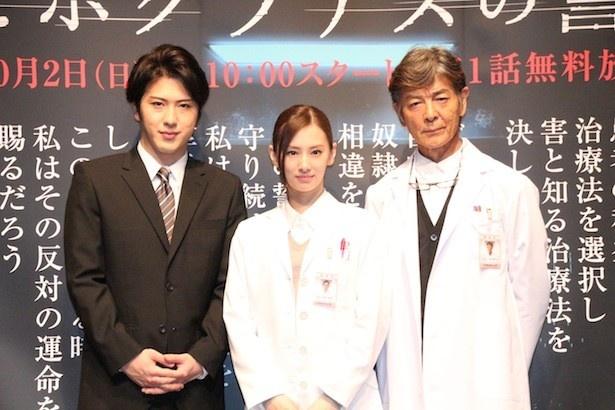 """【写真を見る】北川演じる研修医の真琴は、解剖の先に隠されたある""""闇""""に巻き込まれていく"""