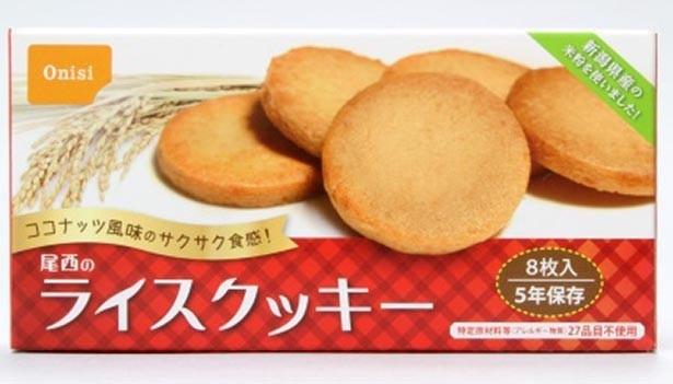 【写真を見る】2015年に発売された『尾西のライスクッキー』