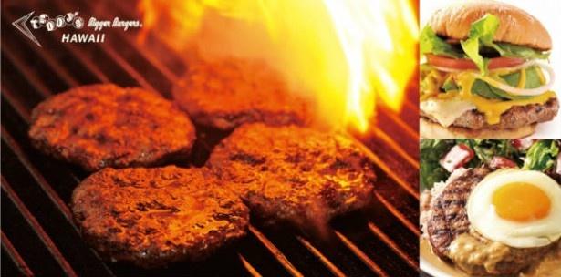 【写真を見る】特注グリルで焼き上げるジューシーなお肉がたまらない!