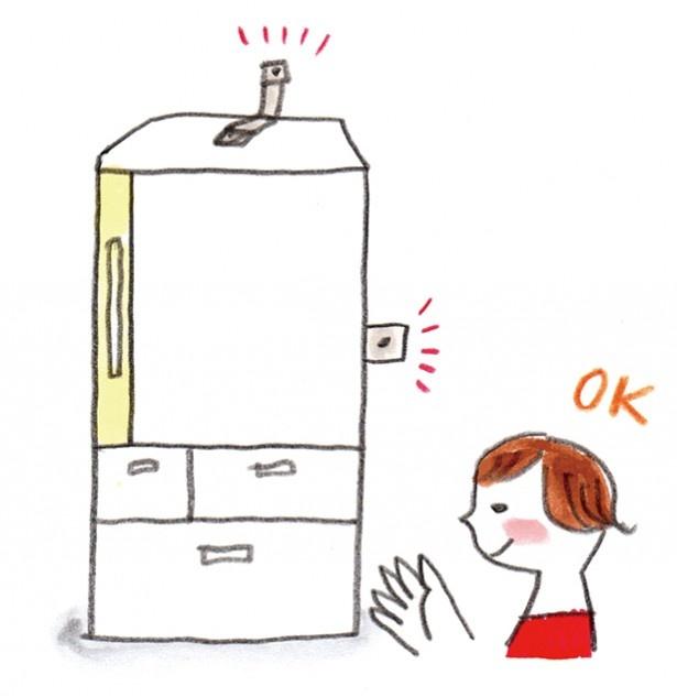 キッチンの大きな家電といえば、冷蔵庫。倒れないように万全の備えを