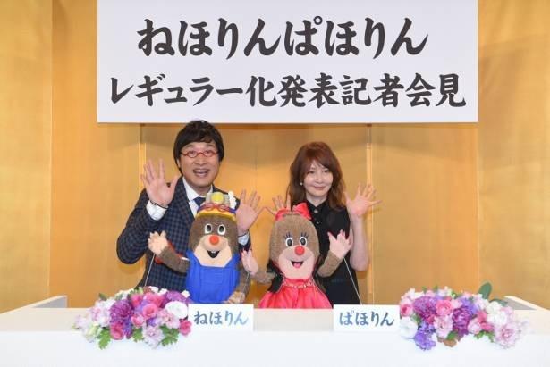 「人形劇」という手法を用いて、山里亮太とYOUが訳ありゲストから赤裸々な話を聞きだす新番組「ねほりんぱほりん」