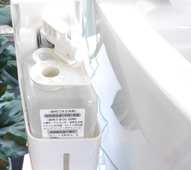 タンクに台所の食器洗い用中性洗剤を入れればよいのも手軽でうれしい