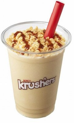 マカダミアナッツの風味を加えたキャラメルソースにバニラビスケットを加えた「Krushersキャラメルクランチ」(350円)は10月1日(土)発売